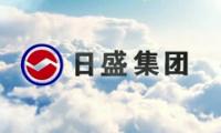宁夏日盛高新产业股份有限公司
